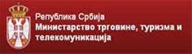 Ministarstvo trgovine turizma i telekomunikacija.jpg